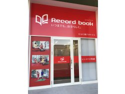 レコードブック草加東の特徴