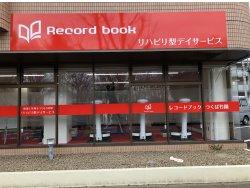 レコードブックつくば竹園の特徴
