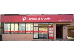レコードブック厚別の特徴