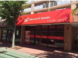 レコードブック市川駅前の特徴