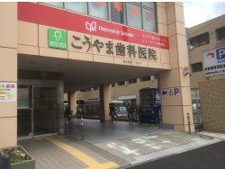 レコードブック新横浜の特徴