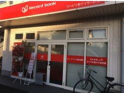 レコードブック仙台通町の特徴