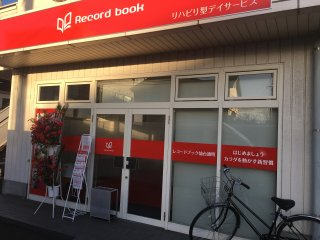 レコードブック仙台通町の施設内風景