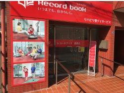 レコードブック西落合の特徴