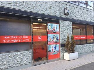 レコードブック新横浜駅前の施設内風景